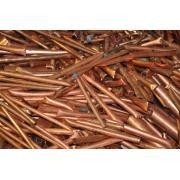 Deseuri cupru, bronz, inox, aluminiu Buzau de la Picant Grup Srl
