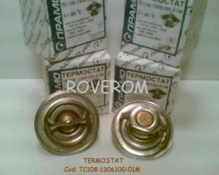 Termostat GAZ 53, 3307, 3308, UAZ 452, 469 (80*C)