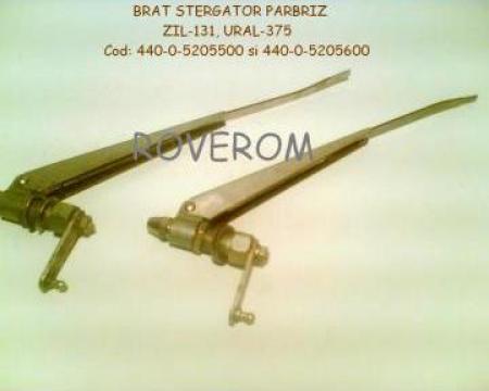 Brat stergator ZIL-130, ZIL-131, ZIL-133