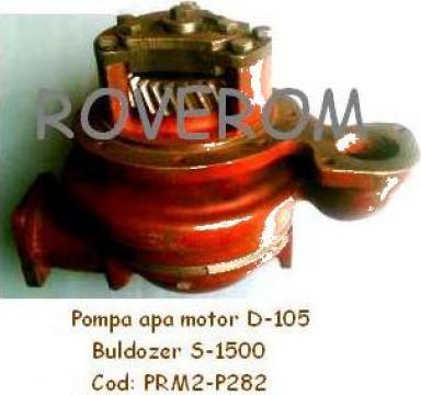 Pompa apa motor buldozer S-1500 (motor D-105)