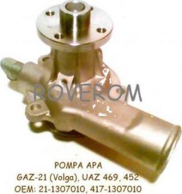 Pompa apa GAZ-21 (Volga), Uaz 469, Uaz 452