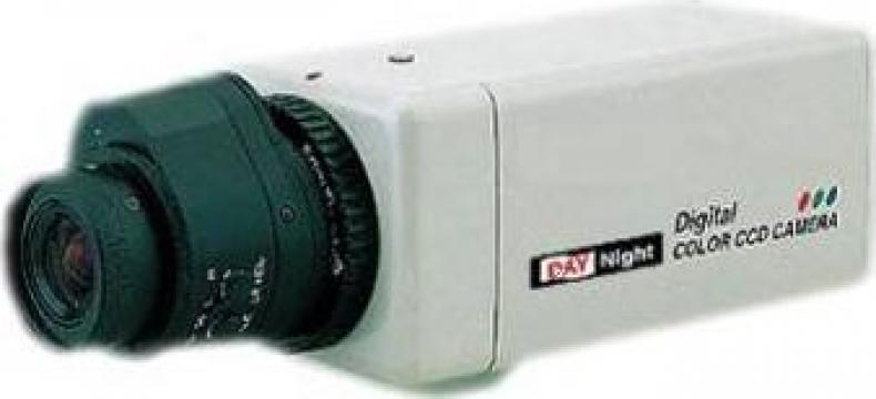 Supraveghere video aplicatii comerciale de la Ifsec SRL