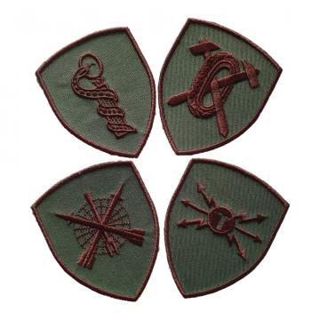 Emblema semn de arma maneca scut kaki cu maro de la Hyperion Trade