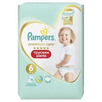 Scutece chilotel Pampers Care 15kg+ Junior 6 (18buc) de la Pepita.ro