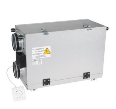 Centrala tratare aer VUT 200 mini EC