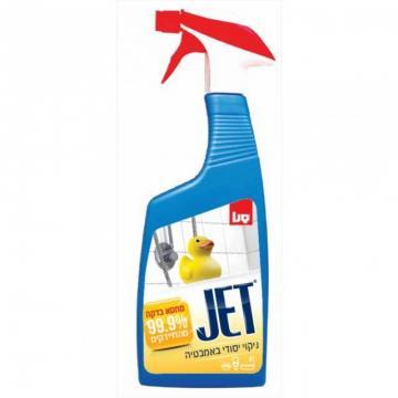 Solutie curatare baie Sano Jet 750ml