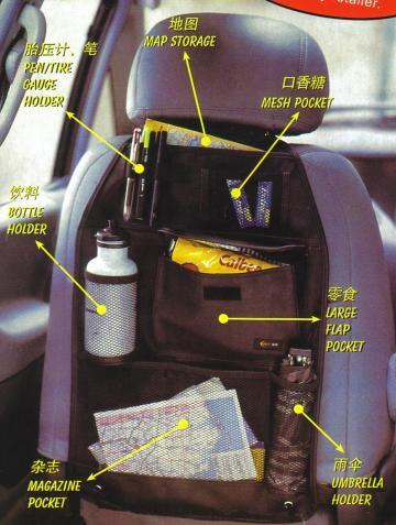 Organizator auto cu buzunare de la Preturi Rezonabile