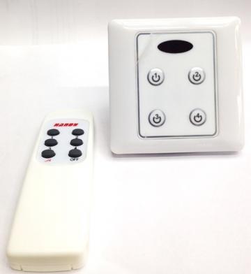 Intrerupator comutator digital cu telecomanda