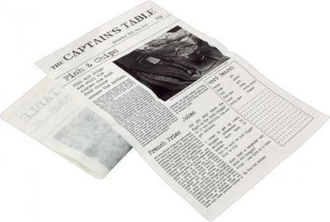 Hartie ziar