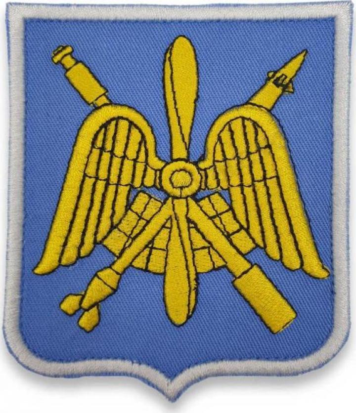 Emblema Statul Major al Fortelor Aeriene